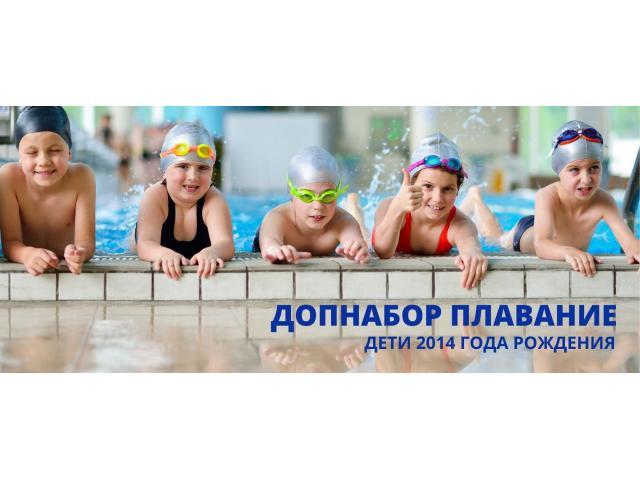 Дополнительный конкурсный набор детей 2014 года