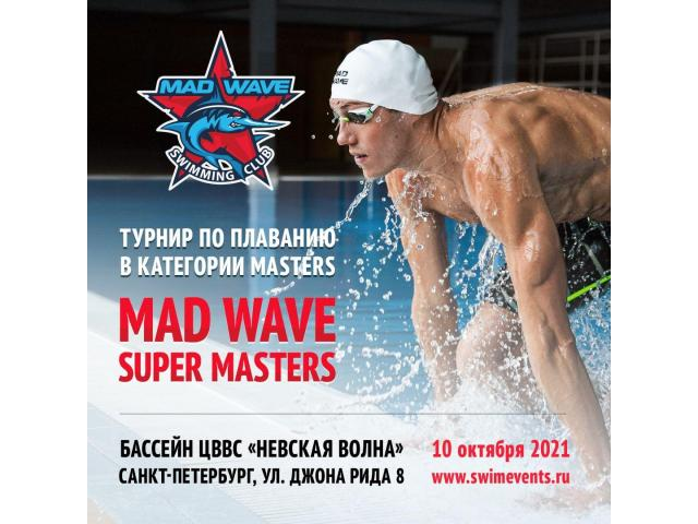 Mad Wave Super Masters
