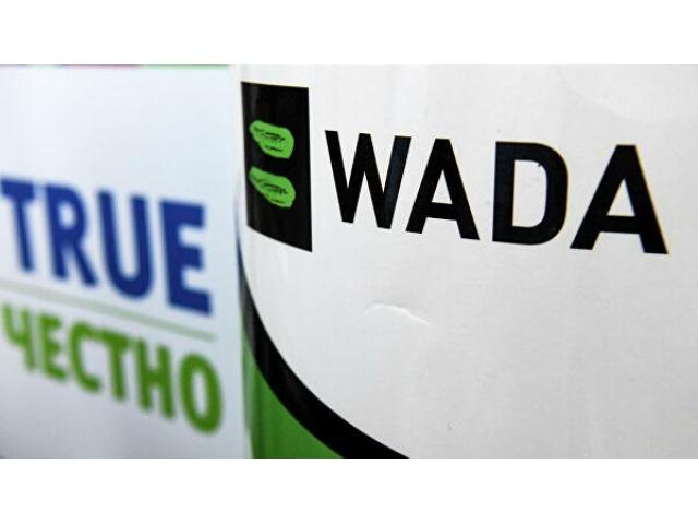 WADA опубликовало список запрещенных веществ на 2022 год