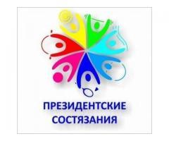Владимир Путин утвердил перечень поручений по итогам заседания состоявшегося 10 сентября 2021 года.