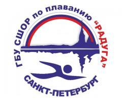 "ГБУ СШОР ""РАДУГА"" Петроградского района"